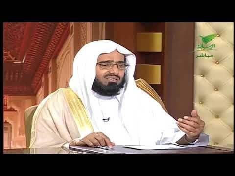 ما حكم اتهام الناس بالباطل الشيخ عبدالعزيز الفوزان Nun Dress Youtube Nuns