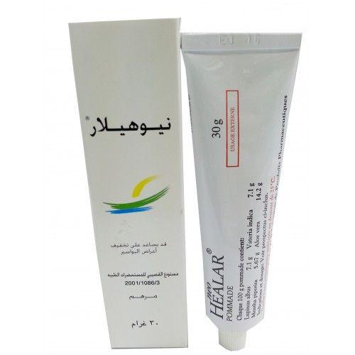 Neo Healar للتخلص من البواسير الداخلية والخارجية Healthy Life Toothpaste Aloe