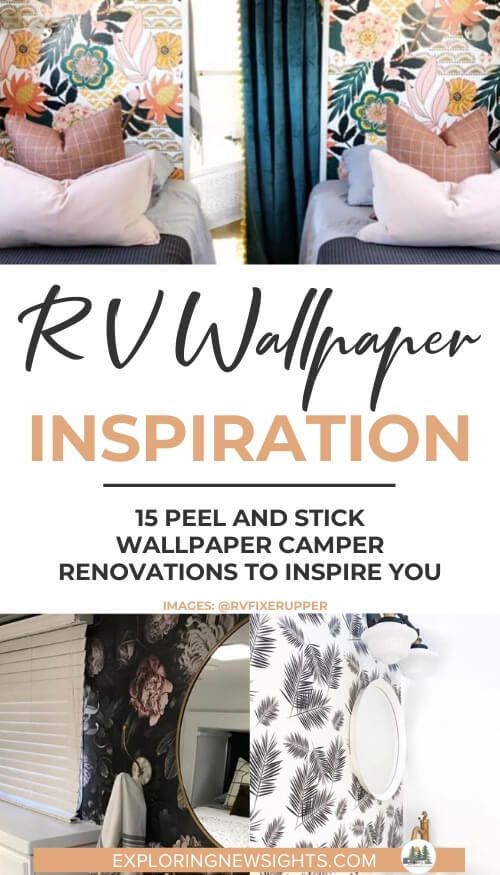 Rv Wallpaper How To Use Peel Stick Wallpaper To Transform Your Camper Rv Wallpaper Camper Wallpaper Peel And Stick Wallpaper