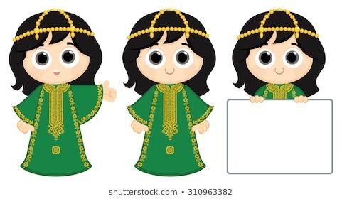 United Arab Emirates Uae National Day Celebration Uae National Day Kuwait National Day National Day