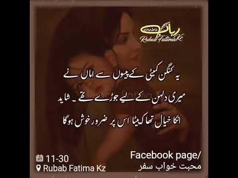 Pin On Rubab Fatima Kz