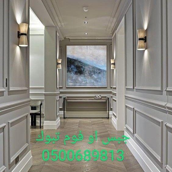 فوم تبوك 0580371249 Alcove Alcove Bathtub Bathroom