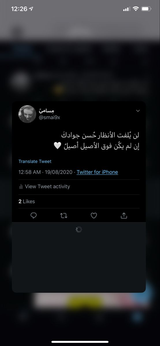 Twitter Smai9x Love Quotes Wallpaper Drawing Quotes Beautiful Arabic Words