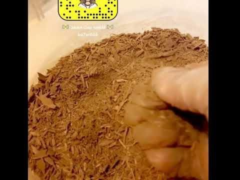 بحر العطاء Youtube Eid Cards Food Eid