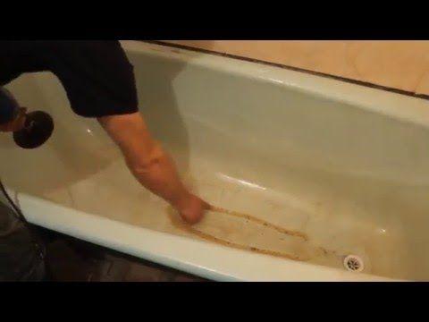 Ванна своими руками в ютубе