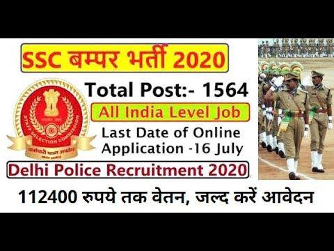 Ssc Cpo Recruitment 2020 Capf Job Constable Job Job Series