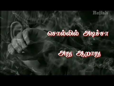 Youtube Evergreen Songs Tamil Video Songs Songs