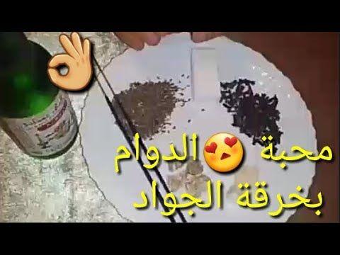 Pin By Dahmane On Recettes De Cuisine Food Desserts Quran Quotes
