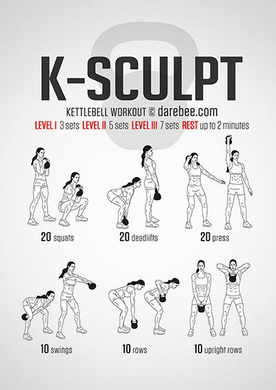 K sculpt workout workouts by neilarey darebee - 5 minutes fitness maison ...