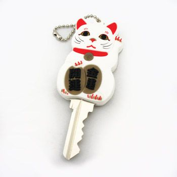 Maneki Neko Key Cover - $6.50 at heykittykitty.com