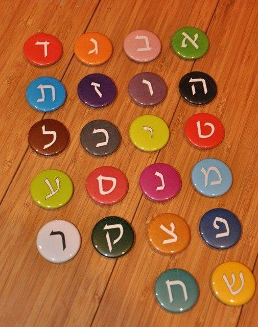 Hebrew Alphabet Button Fridge Magnet Set