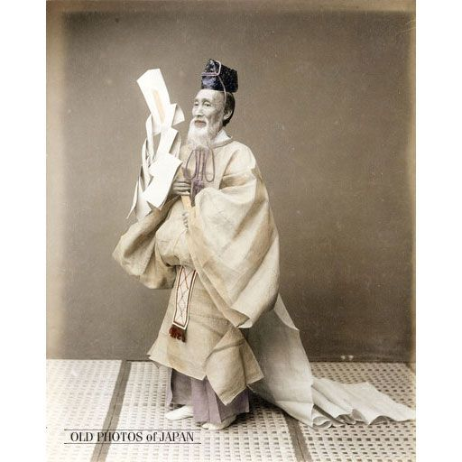 1880's. An absolutely gorgeous photograph of a Shinto priest wearing vestments. This is one of my favorite ones in my collection. Shinto is native to Japan and was originally a strongly local form of worship. It is older than Japan itself and existed before there was a unified nation. Worshipped are kami (deities), which are often ancestors, natural objects (for example Mount Fuji or a particular tree) and natural processes, such as fertility and growth.