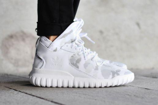 adidas tubular bota