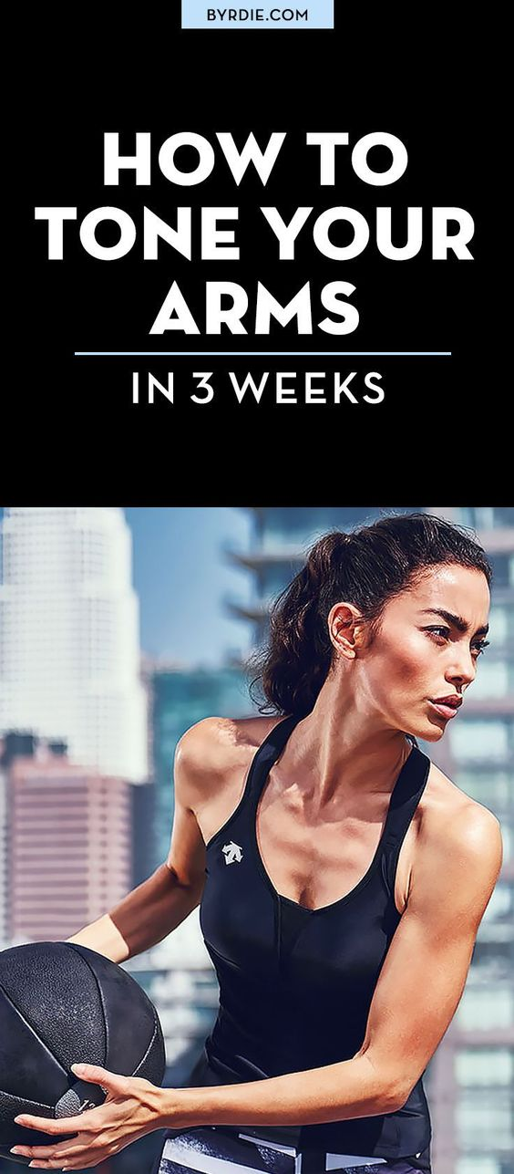 How to tone your arms in just three weeks