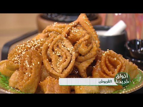 الڤريوش أذواق خديجة خديجة جكون Samira Tv Youtube Food Apple Pie Make It Yourself
