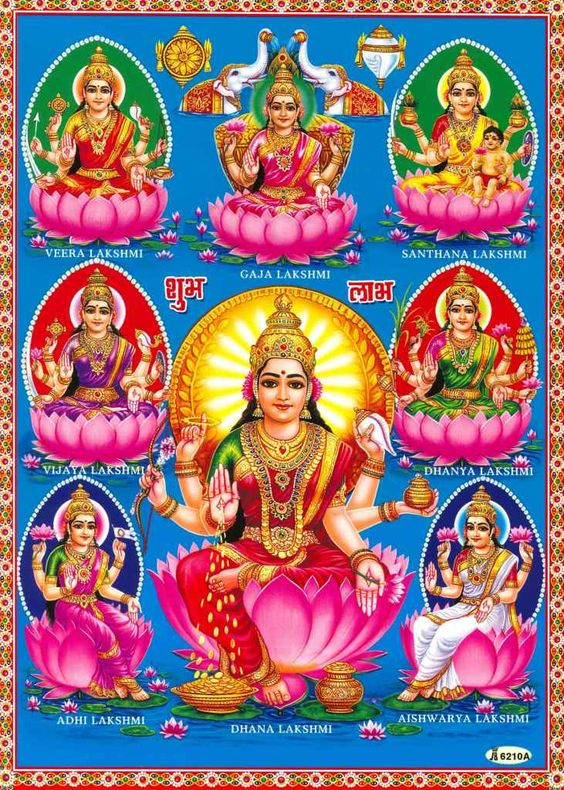 Collection of Ashta Lakshmi Stotram in Hindi | Vedic Stotram