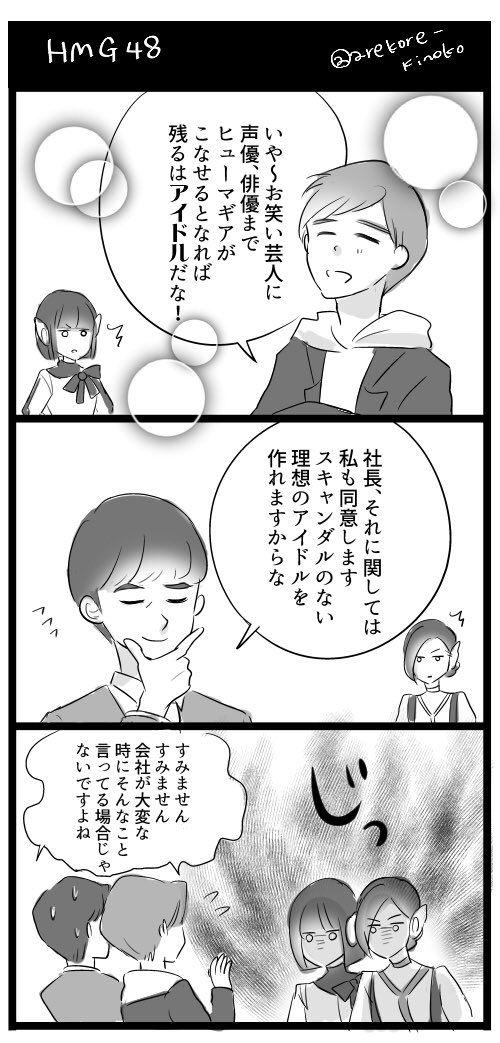 キョノコチャン さん arekore kinoko twitter 仮面ライダー イラスト 仮面ライダー お気に入り