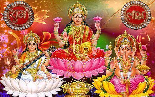 Laxmi Ganesh Wallpapers Beautiful Images Free Download 1920 1200 1080p Wallpaper Hdwallpaper Desktop Beautiful Images Ganesh Wallpaper Saraswati Goddess