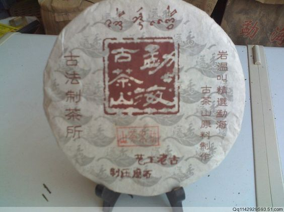 (Buy here: http://appdeal.ru/til ) Pu er tea kocha 357 health tea 19.8 ! for just US $55.13