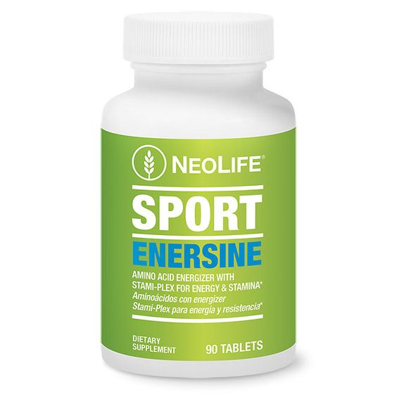 Enersine - supports weight loss by burning fat and increasing your energy