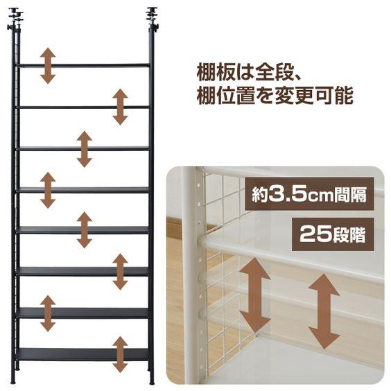 壁面収納や隙間活用にはコレ!おしゃれな突っ張り棚おすすめ20選
