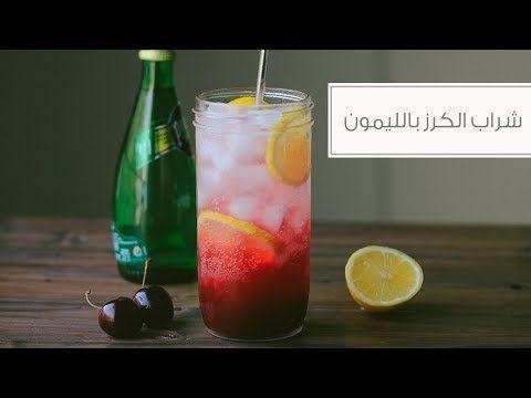 طريقة فرابتشينو اليونيكورن من ستاربكس Youtube Food Desserts Pudding