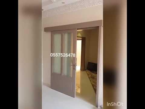 باب سحاب خشب مع زجاج رشه رمل Youtube Home Decor Home Decor