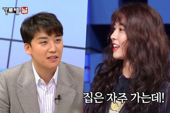 AOA's Seolhyun Says She Goes To Seungri's Ramen Restaurant A Lot