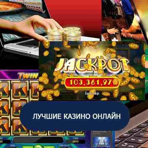 Стартовые капиталы для онлайн казино казино онлайн игровые автоматы вулкан играть бесплатно