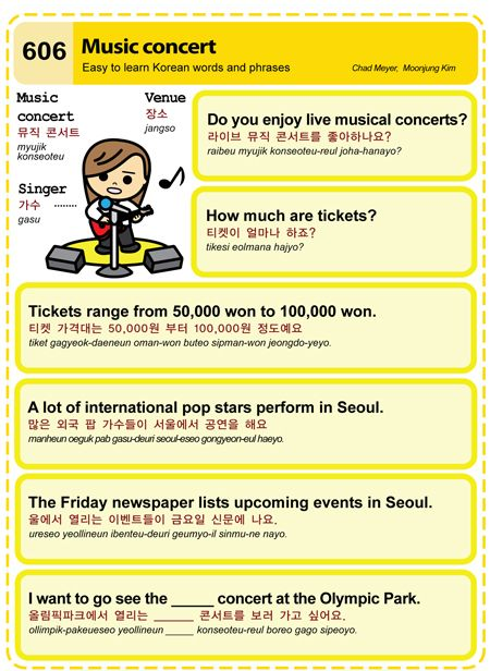 Music concert - Easy to learn Korean words & phrases