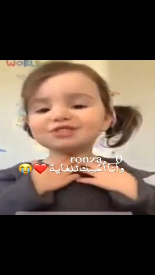 1 256 Likes 160 Comments رونزا R O N Z A Ronza 0 On Instagram لمين تحكي هالحكي منشن لسكاكرك اكسبلور Explore اط Baby Face Face Baby