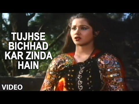 Tujhse Bichhad Kar Zinda Hain Full Song Yaadon Ke Mausam Kiran Kumar Vikrant Youtube In 2020 Old Song Download Hits Movie Emotional Songs