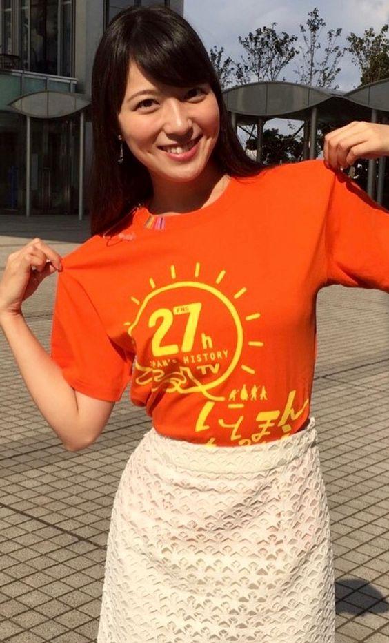 阿部華也子27時間テレビのTシャツを着て満面の笑み