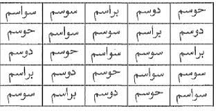 رؤية الجن في المنام Books Free Download Pdf Book Worth Reading Worth Reading