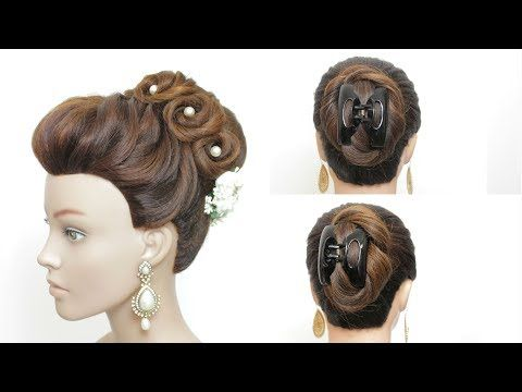 Party High Bun Easy Juda Hairstyles With Using Clutcher For Girls Youtube Party Hairstyles For Long Hair Party Hairstyles Hair Styles