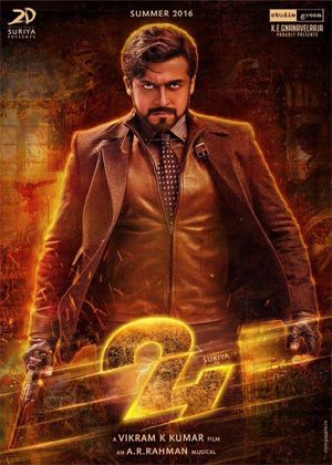24 (2016) Full Movie Download HD CAM Free