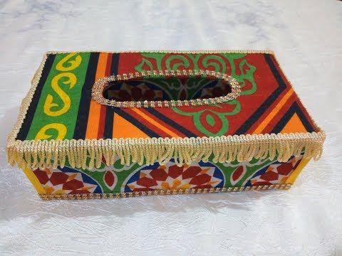 من كرتونة نتيجة وقماش خياميه هنعمل اجمل علبه مناديل لشهر رمضان ديكورات وزينة رمضان Youtube Crafts Decorative Boxes Projects To Try