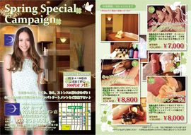 ルナカーザ名古屋店「Spring Special Campaign」(~2014.03.31)