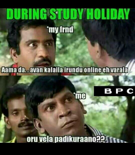 Pin By Bhargavi Natarajanx On Memes Crazy Funny Memes Funny Cartoon Memes Comedy Memes
