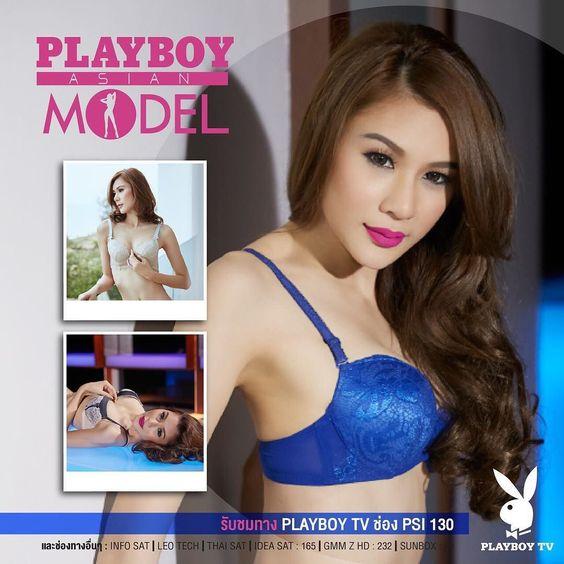 On air ครงแรกในรายการ PLAYBOY Asian Model ทาง PLAYBOY TV กบ Saturday Premiere ของ Bunny.Planil Tarnichar >>> เสาร ท 23 เมษายน น เวลา 22.00 น. <<< . PLAYBOY Asian Model รายการทจะพาคณไปพบกบวดโอและบทสมภาษณนางแบบ PLAYBOY สดเซกซแบบจใจ . ตดตามชม PLAYBOY TV ตลอด 24 ชวโมงทกวน ไดท PSI Channel ชอง 130 GMM Z HD ชอง 232 RS SUNBOX ชอง 69 Infost Thaisat iDea sat LeoTech ชอง 165