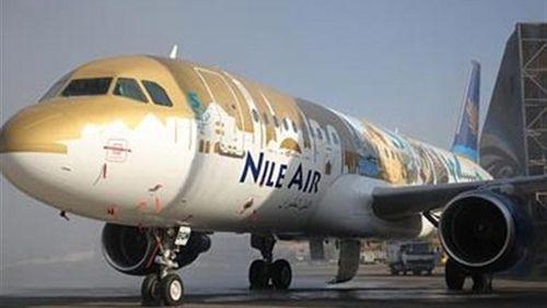 النيل للطيران Air Tickets Cheap Flight Deals Flight Ticket