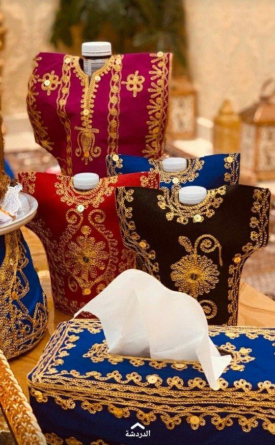 Pin By مسك الخروصي On تنسيقات للمناسبات والعزايم Desi Wedding Decor Ramadan Crafts Mexican Home Decor