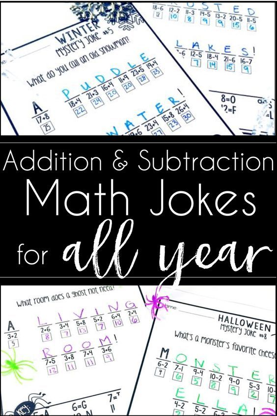 These Yearlong Math Printables For 1st And 2nd Grade Give Elementary School Students Practice Math Subtraction Math Methods Addition And Subtraction Worksheets