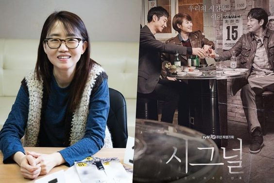 """Signal"" Writer Shares Hopes To Air Second Season This Year"