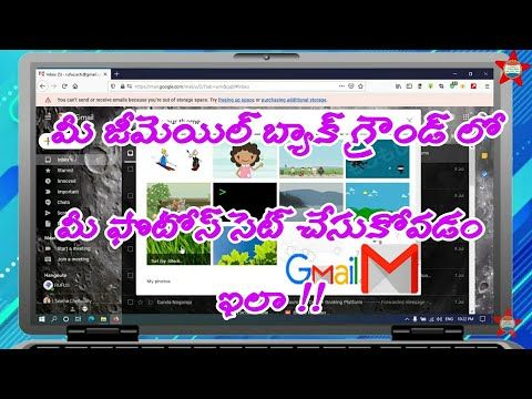 How To Set A Background Photo For Gmail Youtube In 2020 Background Gmail Custom Theme