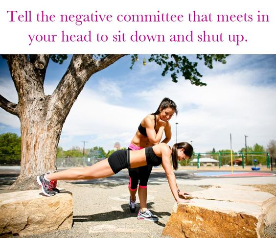 Negative committee be gone!