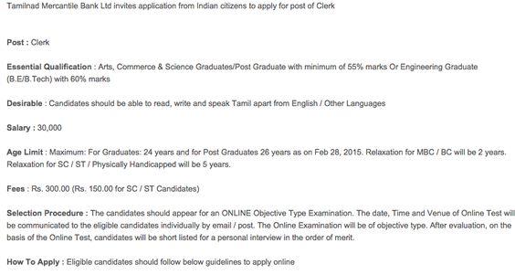 Tamilnad Mercantile Bank Ltd Job Vacancies For Clerks