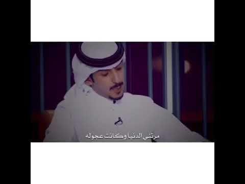قصيدة حب الطفوله لـ الشاعر شريان الديحاني Youtube Arab Wallpaper Baseball Hats