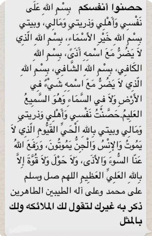 Pin By أبو محمد On لا إله إلا أنت سبحانك إني كنت من الظالمين Math Math Equations