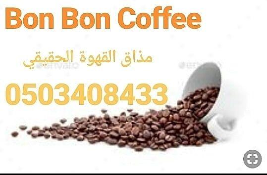 قهوة قهوه قهوة قهوه قهوة تركية قهوة عربية قهوة امريكية قهوة فرنسية قهوة اسبريسو الرياض 0503408433 Dog Food Recipes Food Animals Food